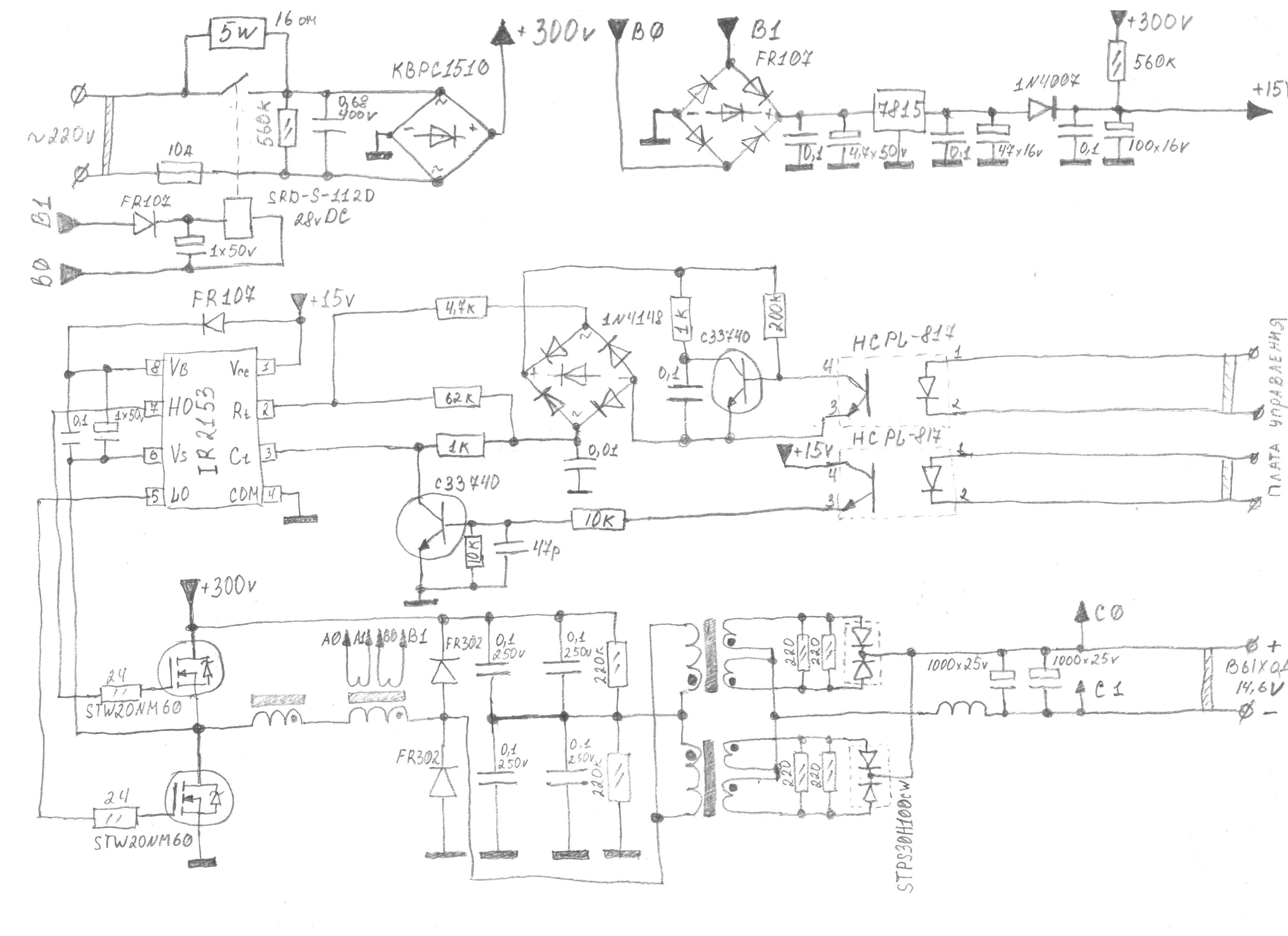 рассвет-2 зарядное устройство инструкция скачать
